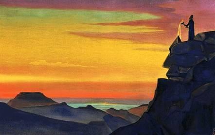 Загадки Рипейских гор